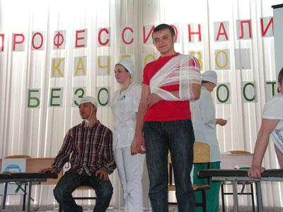 саратовский медицинский университет биография института